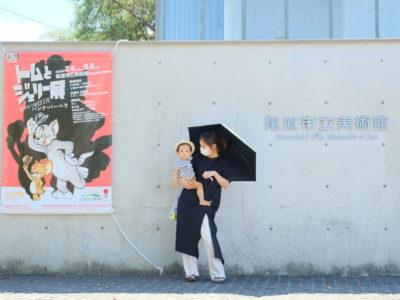 尾道市立美術館のトムとジェリー展