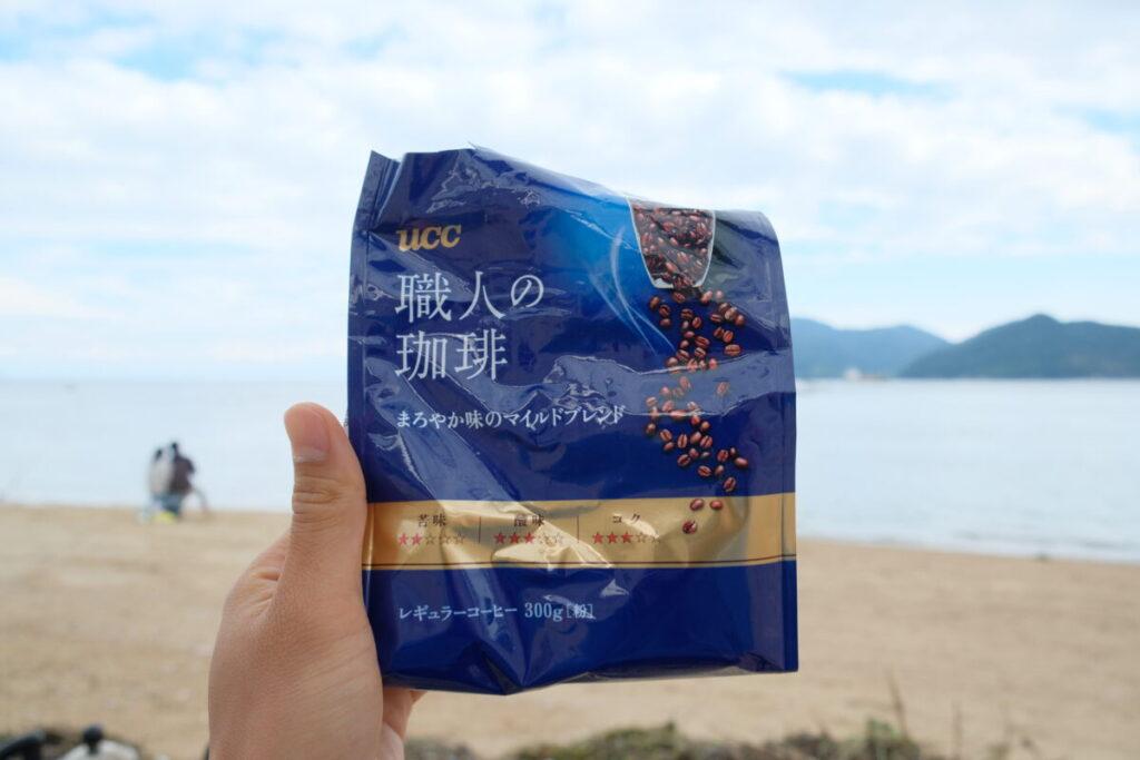市販のコーヒー豆