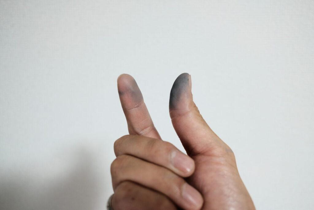 バリ取り後の手